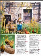 Woerner 2017节日特艺设计素材-1879142_工艺品设计杂志