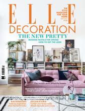 Elle Decoration _国外灯具设计