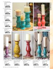 Manual 2017国外家居设计目录-1884877_工艺品设计杂志