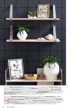 Unison 2017家居目录-1911277_工艺品设计杂志