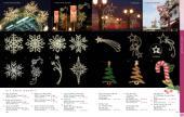 DekraLite 2017年国外节日家居目录-1912673_工艺品设计杂志