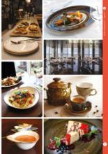 Steelite 2017日用陶瓷目录-1918373_工艺品设计杂志