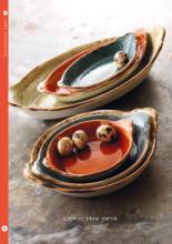 Steelite 2017日用陶瓷目录-1918374_工艺品设计杂志