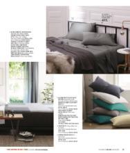 CB 2017年欧美室内家居综合设计素材-1918471_工艺品设计杂志