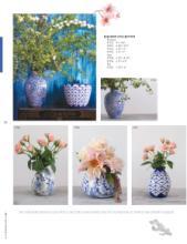 Accent Decor 2017年欧美花园工艺品设计素-1920031_工艺品设计杂志