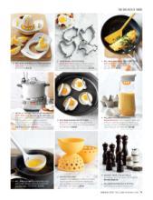 williams 2017年欧美室内日用陶瓷餐具及厨-1920894_工艺品设计杂志
