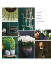 Accent Decor 2017美欧玻璃工艺品设计指南-1923978_工艺品设计杂志