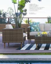 living spaces 2017年欧美花园户外家具设计-1925820_工艺品设计杂志