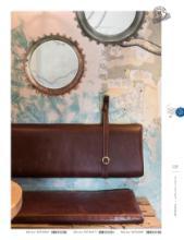 Renwil 2017年国外家居设计素材-1928435_工艺品设计杂志