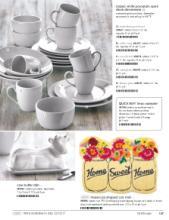 tag 2018欧美圣诞陶瓷目录-1930660_工艺品设计杂志