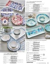 tag 2018欧美圣诞陶瓷目录-1930757_工艺品设计杂志