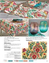 tag 2018欧美圣诞陶瓷目录-1930785_工艺品设计杂志