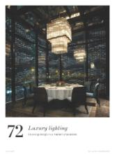 Chandeliers 2017年欧美室内水晶蜡烛吊灯设-1929440_工艺品设计杂志