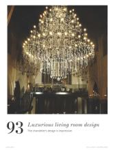 Chandeliers 2017年欧美室内水晶蜡烛吊灯设-1929462_工艺品设计杂志