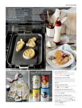 williams 2017年欧美室内日用陶瓷餐具及厨-1915711_工艺品设计杂志