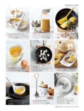 williams 2017年欧美室内日用陶瓷餐具及厨-1915739_工艺品设计杂志