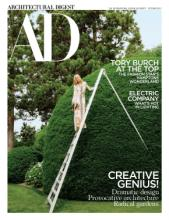AD Architectural Digest _国外灯具设计