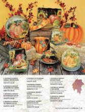 lang 2017纸艺花纹素材-1943588_工艺品设计杂志