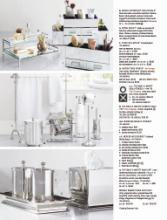 pottery barn 2017年欧美户外家具设计目录-1932970_工艺品设计杂志