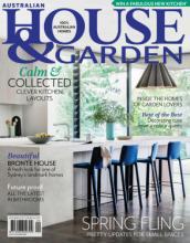 house garden 2017年家居软装及花园设计书-1933773_工艺品设计杂志