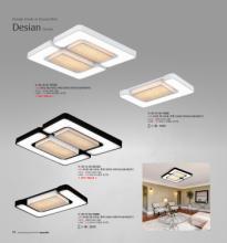 LEO 2018年灯饰灯具设计素材目录-2009291_工艺品设计杂志
