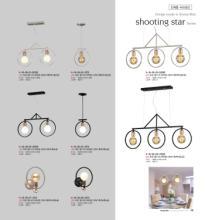 LEO 2018年灯饰灯具设计素材目录-2009320_工艺品设计杂志