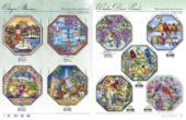 Amia 2018玻璃工艺品目录-2011833_工艺品设计杂志
