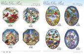 Amia 2018玻璃工艺品目录-2011837_工艺品设计杂志