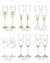 Hewitt 2018年欧美室内节日类制品设计素材-2012107_工艺品设计杂志