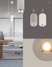 Globo 2019年现代灯饰灯具设计书籍目录-2189426_工艺品设计杂志