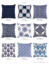 John Robshaw 2018年欧美室内布艺床上用品-2191863_工艺品设计杂志