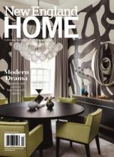 New England Home2018_国外灯具设计