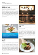 top 2018年欧美室内日用陶瓷餐具设计目录。-2221943_工艺品设计杂志