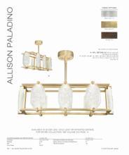 fine art lamps 2018年欧美室内灯饰灯具设-2226217_工艺品设计杂志