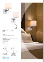 terzo 2018年欧美室内LED灯及日用照明设计-2226324_工艺品设计杂志