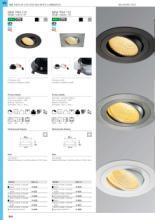 SLV 2019国外灯饰设计目录-2247937_工艺品设计杂志