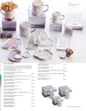 Rosanna 2018最新日用陶瓷画册-2016842_工艺品设计杂志