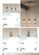 eglo 2018年欧美室内现代简约灯饰及LED灯设-2016909_工艺品设计杂志