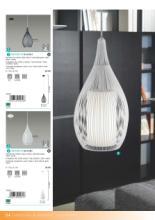 eglo 2018年欧美室内现代简约灯饰及LED灯设-2016942_工艺品设计杂志