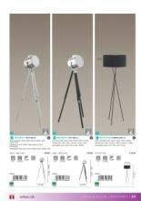 eglo 2018年欧美室内现代简约灯饰及LED灯设-2016973_工艺品设计杂志
