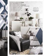 living spaces 2018年欧美室内家居装饰设计-2026812_工艺品设计杂志