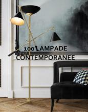 LAMPADE_国外灯具设计