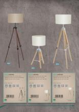eglo 2018年欧美室内现代简约灯设计目录。-2021772_工艺品设计杂志