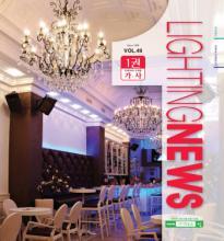 jsoftworks 2018年灯饰灯具设计素材目录-2045150_工艺品设计杂志