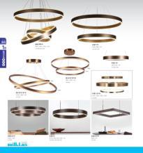 jsoftworks 2018年灯饰灯具设计素材目录-2045523_工艺品设计杂志