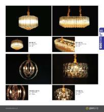jsoftworks 2018年灯饰灯具设计素材目录-2045658_工艺品设计杂志