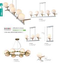 jsoftworks 2018年灯饰灯具设计素材目录-2045721_工艺品设计杂志