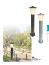 jsoftworks 2018年灯饰灯具设计素材目录-2062399_工艺品设计杂志
