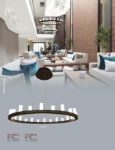 jsoftworks 2018年灯饰灯具设计素材目录-2062464_工艺品设计杂志