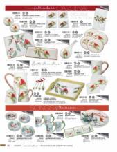 Sullivans 2018最新知名圣诞工艺品目录-2069297_工艺品设计杂志